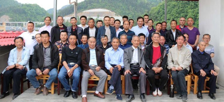 重庆万州罗田子公后裔召开第三次修谱会并传达全国向氏四大会议精神
